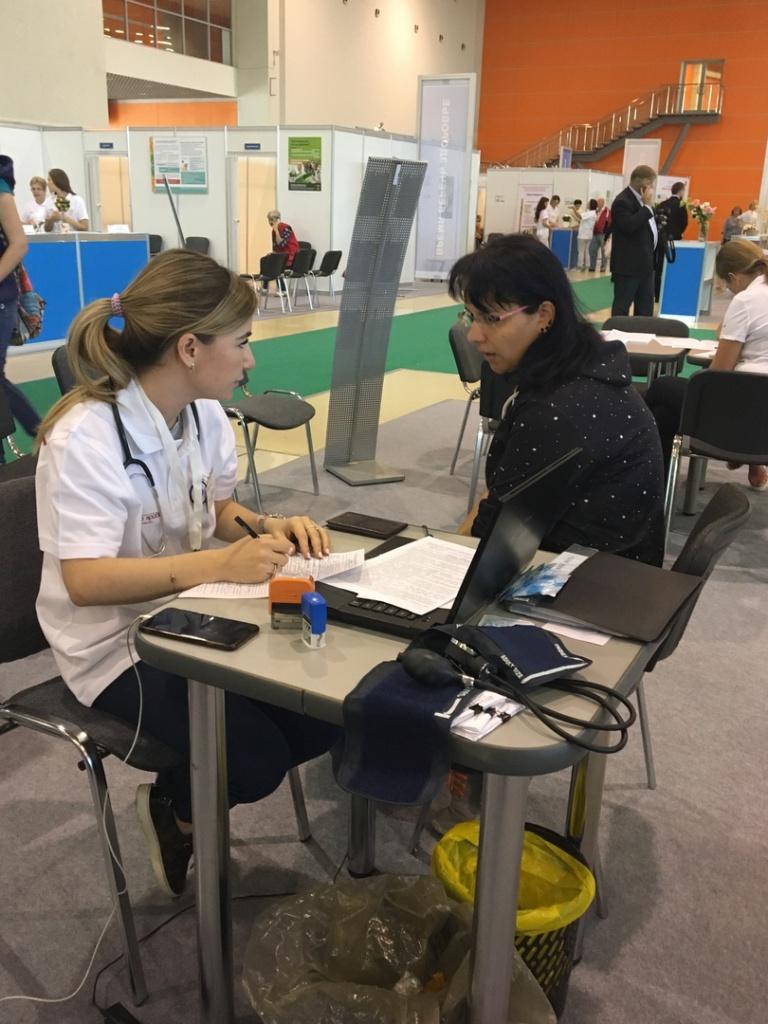 Москва   С 23 по 25 августа 2018 года прошел VIII форум-выставка ... 24003f69312